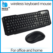 wireless combo office mouse and keyboard directly factory price