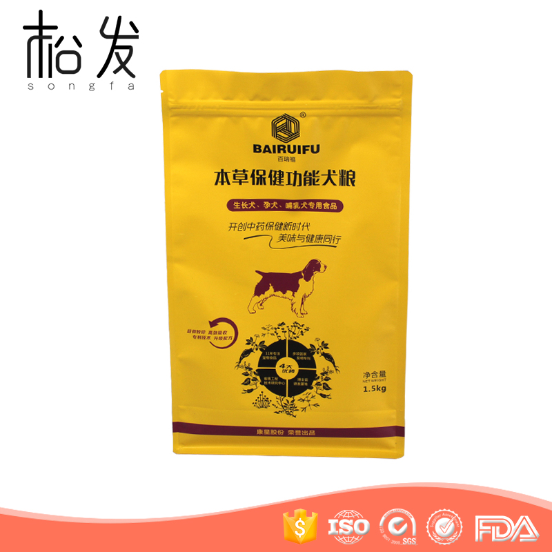 custom stand up dog pet food packing bags with resealable zipper