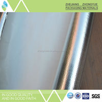 Trustworthy China supplier manufacturer aluminum foil sealing film, industrial insulation 0.2mm thickness aluminum foil