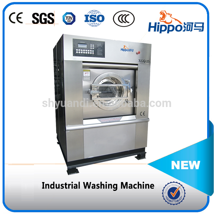 High quality & best price coin operated washing machine: with wholesale