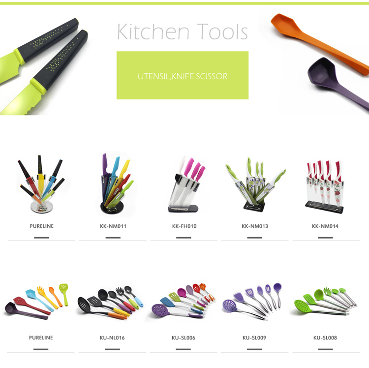 Korean Standard Names Of Kitchen Tools