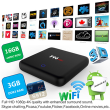 KODI 17.0 Amlogic S912 CPU Android 6.0 3GB DDR3 RAM 16GB NAND ROM T96 PLUS card sharing tv box