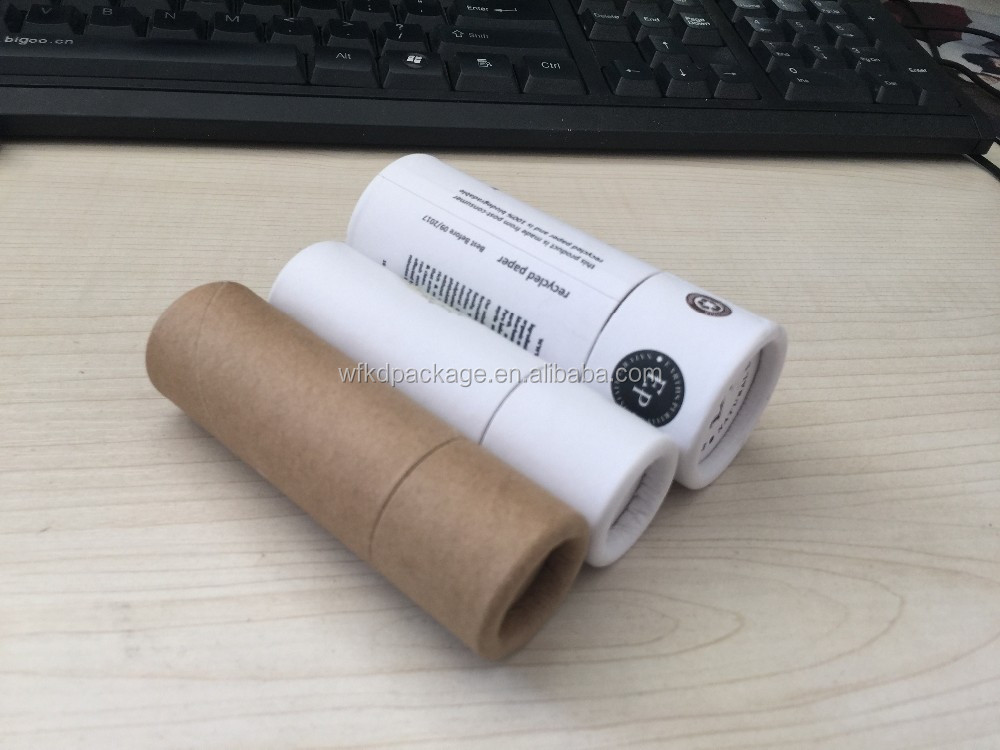 Custom paper packing paper tube paper cans perfume essential oil
