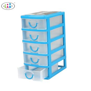 4ea9cf328 Cinco capa de plástico cajones maquillaje caja de almacenamiento contenedor  maquillaje organizador caso cosmético cajas de