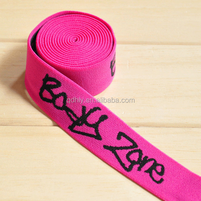 wholesale custom logo jacquard elastic tape for underwear