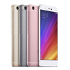 4GB Ram Cell Xiaomi Mi5S Mi 5S Luxury First China Wholesale Wifi 4GB RAM 128GB ROM Android 5.1 12MP Mobile Phones