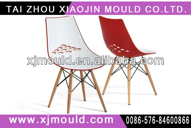 moulds for plastic backrest chair /seat,china plastic injection molding manufacturer