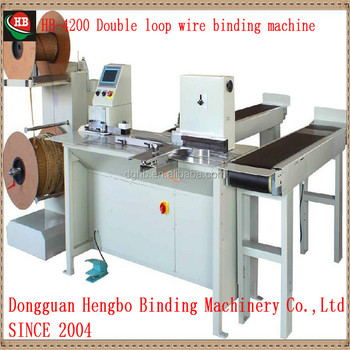 hardcover binding machine