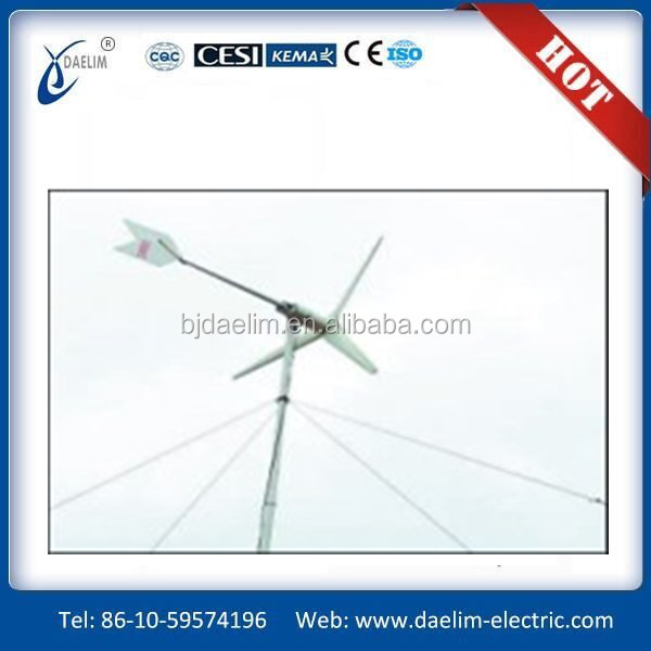 wind turbine generator 1kw,horizontal axis,permanent direct drive
