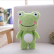 Q version of animal organic cotton lovely plush toys stuffed frog pig rabbit monkey cat cow