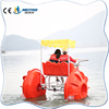 HEITRO CE Approved 2017 2 adults New design family games water bike water tricycle for theme park
