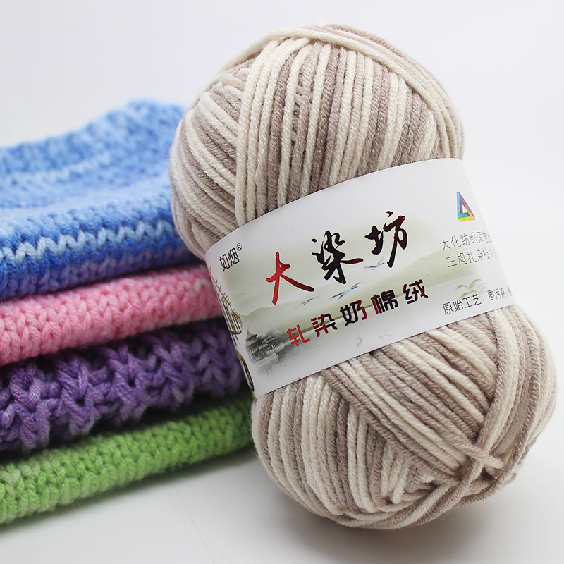 2020 Soft low price japanese organic knitting baby combed milk cotton yarn wool for crochet