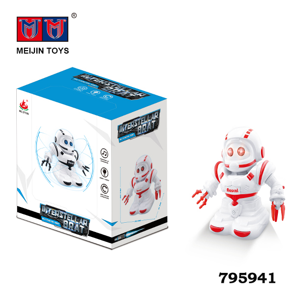 Funny electric animal toy robot animals for sale