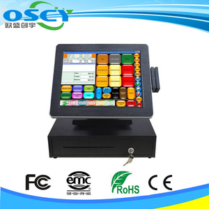 Retail Point of Sale POS System/POS Peripheral/ POS Solutions