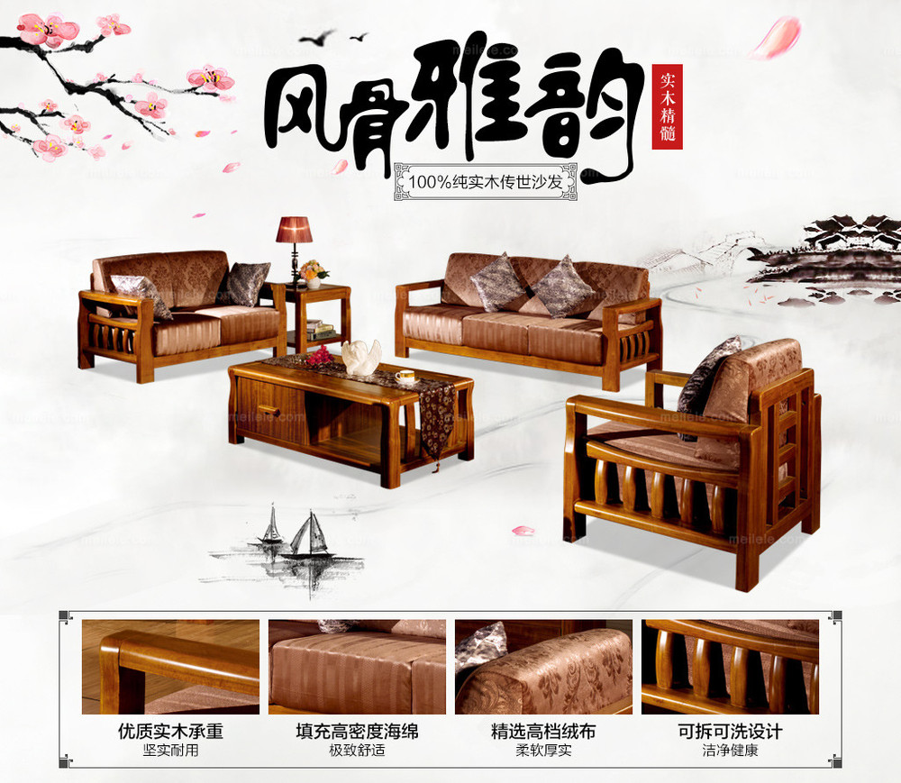 Living room teak wood sofa set design buy wood sofa set for Wood furniture design sofa set