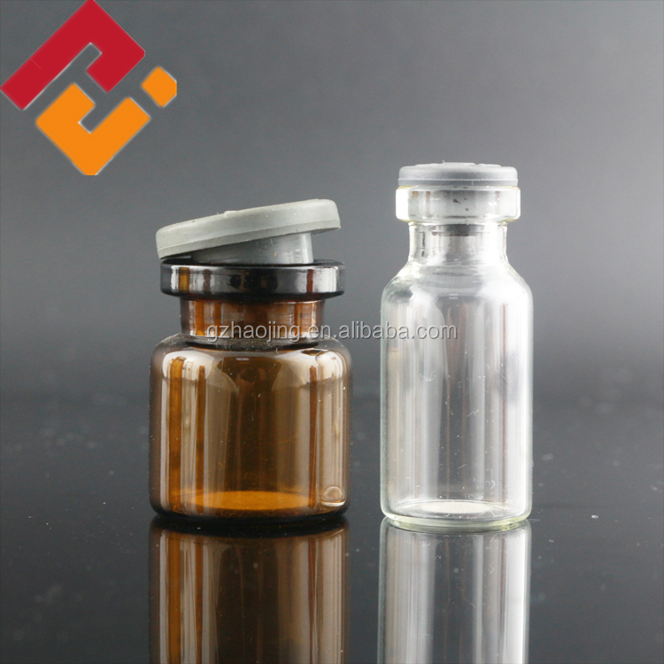 wholesale 2ml 3ml 4ml 5ml 10ml 20ml 30ml 50ml 100ml amber pharmaceutical tubular glass vial