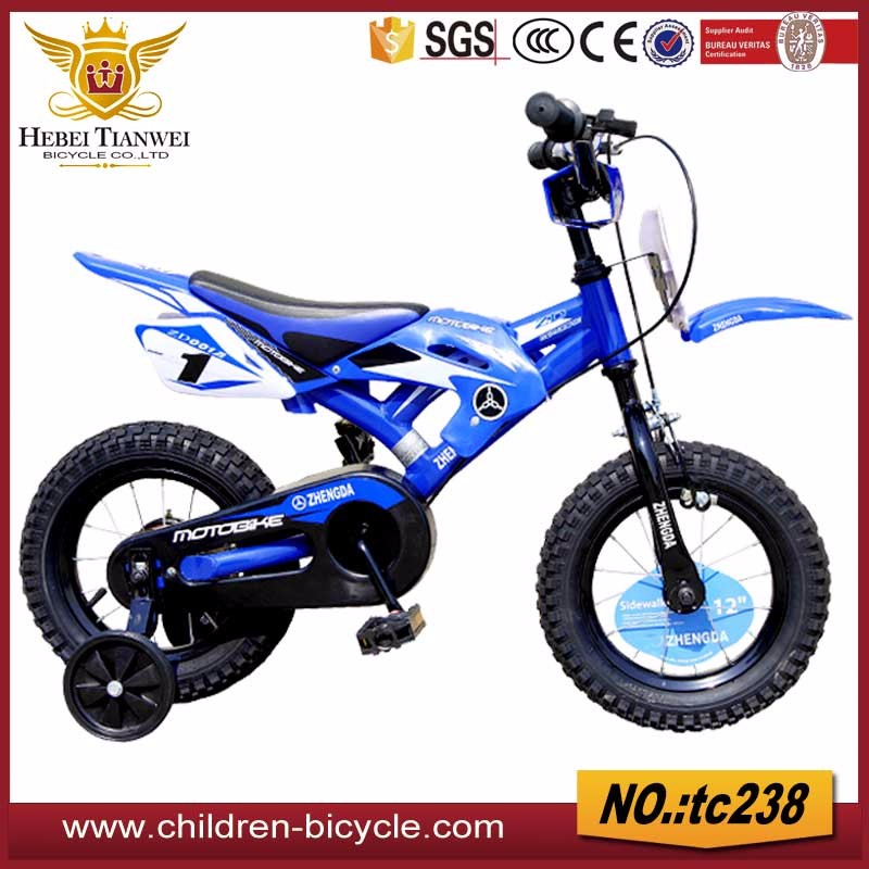 super cool and lovely baby bicycle/kids cycle/children bike
