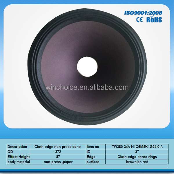 Best price 2016 free sample speaker parts 15inch subwoofer paper cone - Speaker cone