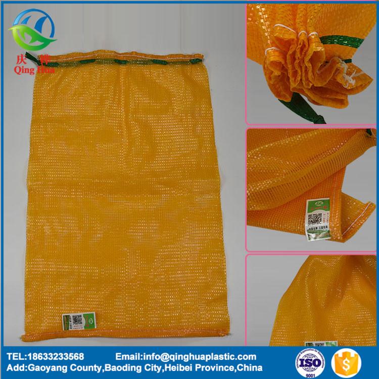 China Supplier Alibaba Produce Small Net Mesh Bag Pp Nylon Mesh ...