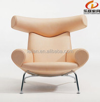 LS862 The Ox chair covers are fixed with piping at arm and back rest.