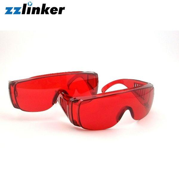 LK-E102 Red High Quality Dental Safety Glasses