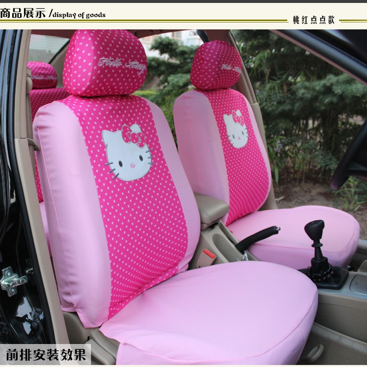 22pcs hello kitty head comfortable rose car seat covers - Hello kitty car interior accessories ...