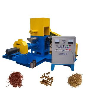 Hanson Floating Fish Feed Pellet Mill Pets Food Granule Machine