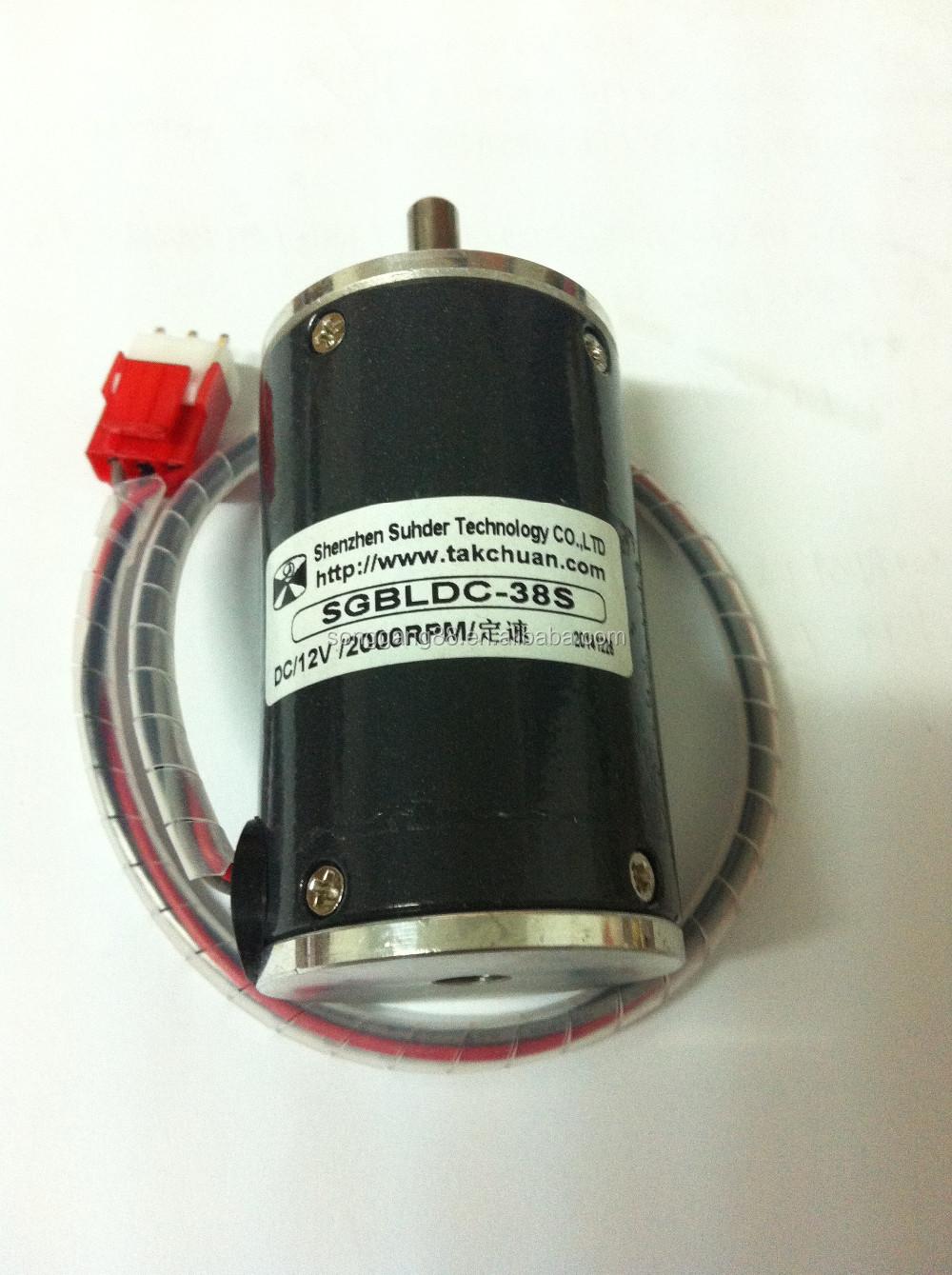 SGBLDC-38S DC12V 2000RPM 20141226 (1).jpg