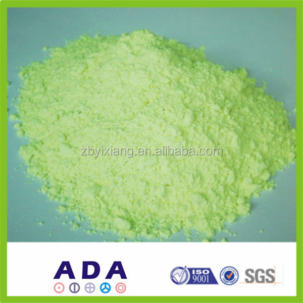 Optical Brightening Agent CBS-X for detergent
