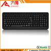 Best price multi-media latest computer keyboard with usb