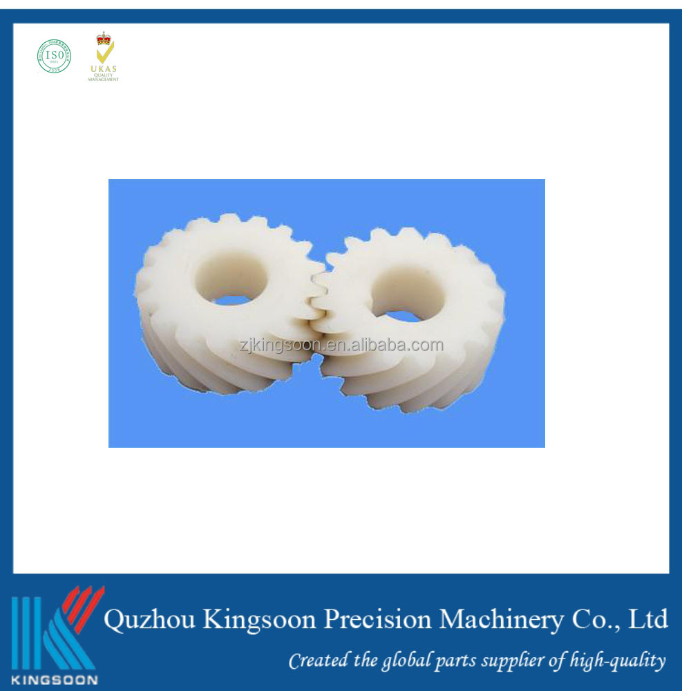Top Saled CNC Processed Plastic Nylon Gear