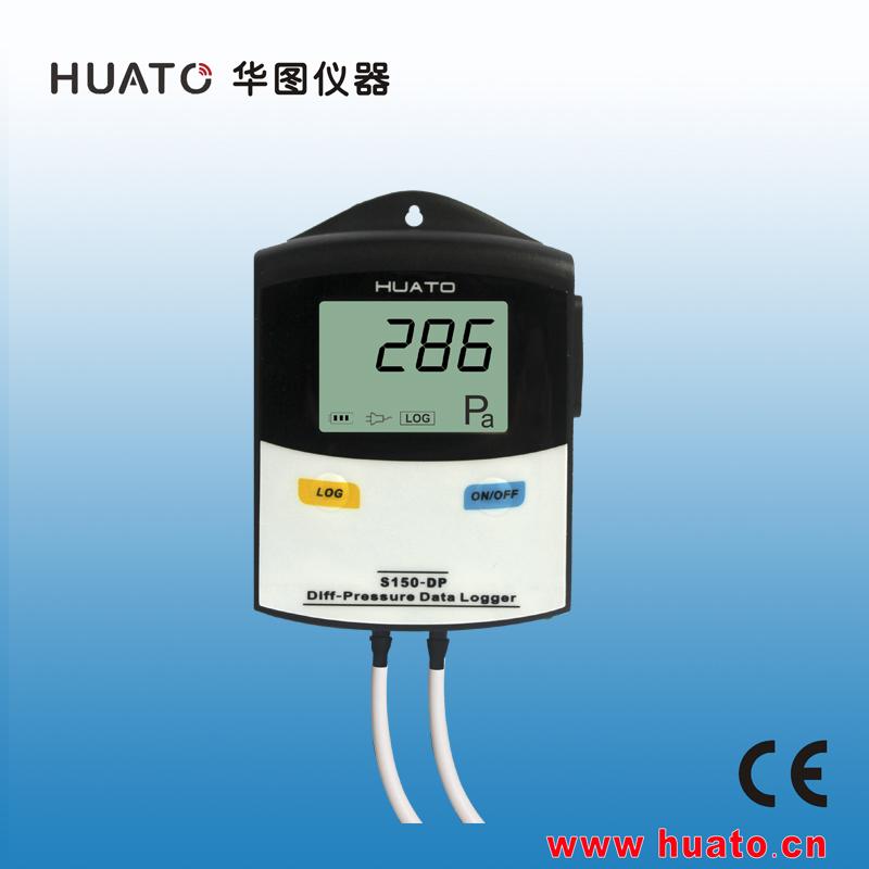 Hasil gambar untuk huato data logger 150