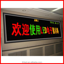 2014 Lightall high brightness P10 outdoor information showing led screen