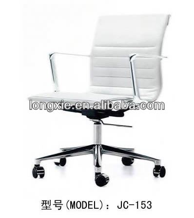 Relax Back fice Chair Relax Back fice Chair Suppliers and Manufacturers at Alibaba