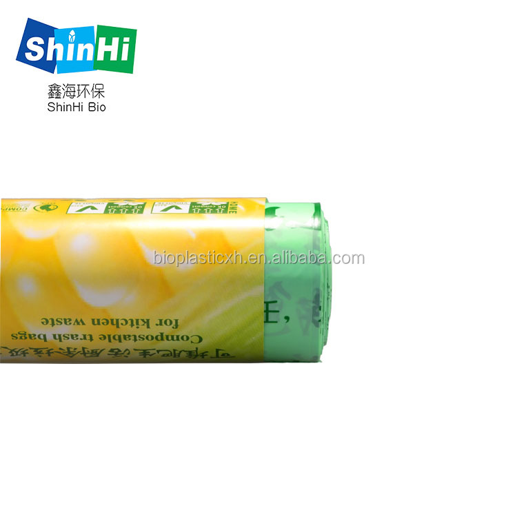 wholesale promotional custom reusable biodegradable yard waste packaging