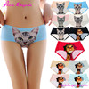 /product-detail/china-wholesale-cheap-price-printed-cat-pattern-japan-lingerie-mature-women-sexy-underwear-60022287345.html
