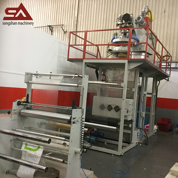 600mm flim width polyethylene plastic bag making machine