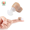 SY-J010-2 Medical Homecare Products Ear Aid Cheap Mini Hearing Aid