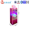 kids coin operated plastic gashapon capsule toy station machine Twisted eggs game machine gift vending machine