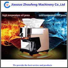 Mini small scale groundnut seed cold oil making expeller machine