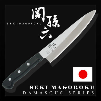 SEKI MAGOROKU 2000CL series Special processing Chef Knife japanese knife ( JKC-11-1-419 )