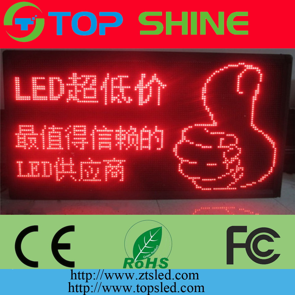 TS single red / green / yellow / white color p10 panel led 16 x 32 display module screen