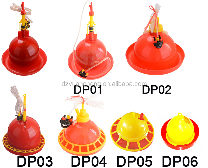 New Type Hot Selling bell Plasson Poultry Chicken Drinkers for Sale