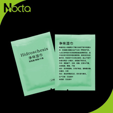 Wholesale Herbal Medical Wet Wipes For Solving Body Odor