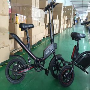 e-bike motor dubai off road electric scooter folding e bike city bicycle with CE
