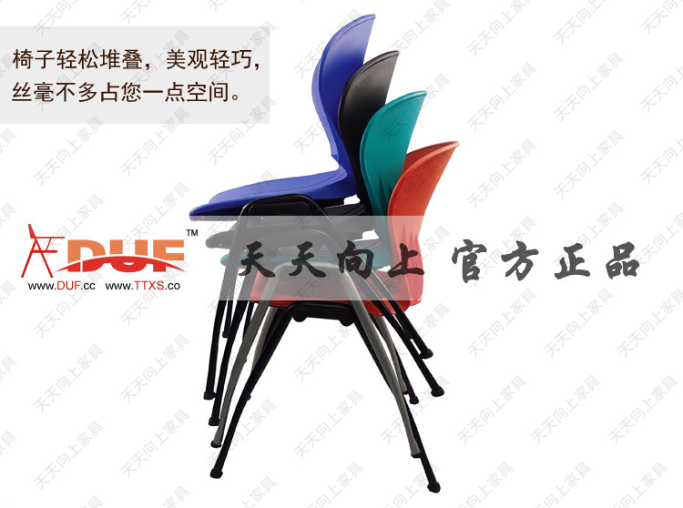 Multi Colour Metal Student Chair Plastic Stacking Training Chair Alibaba  Shantou Office Furnitures