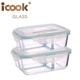 Rectangle Borosilicate Glass Containers Microwavable Bowl Food Storage Lunch Box