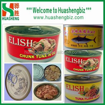 Oval canned tuna 160g 170g 180g 425g buy canned tuna for Tuna fish brands
