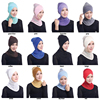 2018 Fashion New Head Cover Inner Jersey Cap Underscarf Women Hijab Bonnet Wholesale
