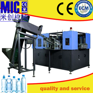 China high standard automatic 6 cavity specification of blow moulding machine/small pet bottle blowing machines with ce